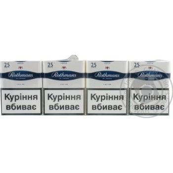 Сигареты Rothmans Blue с фильтром 25шт - купить, цены на Фуршет - фото 1
