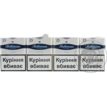 Rothmans Blue Filter Cigarettes 25pcs - buy, prices for Furshet - image 1