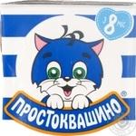 Йогурт с бифидобактериями Простоквашино для малышей Банан-Земляника 2,5% 207г
