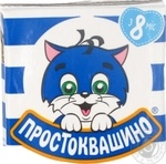 Йогурт с бифидобактериями Простоквашино для малышей Малина-Шиповник 2,5% 207г