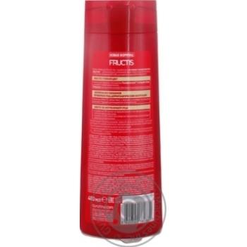 Шампунь Fructis Стійкий колір 400мл - купити, ціни на Novus - фото 4