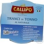 Тунец Callipo в собственном соку 160г