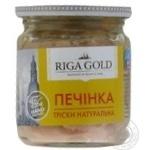 Riga gold cod-liver 85g