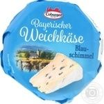 Coburger Bavarian blue soft cream cheese 150g
