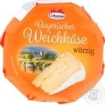 Coburger Bavarian piquant soft cheese 150g