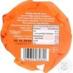 Сыр Coburger Баварский пикантный 150г - купить, цены на Ашан - фото 2