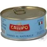 Тунец Callipo в собственном соку ж/б 160г