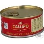 Тунець Callipo в оливковій олії ж/б 160г