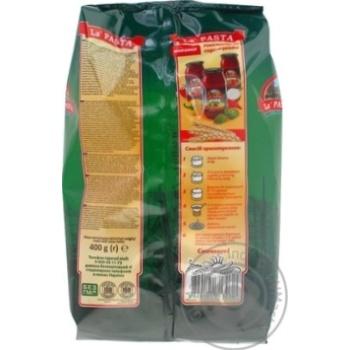 Макарони ріжки Ла паста 400г - купити, ціни на Novus - фото 6