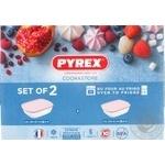 Набор форм для запекания Pyrex Butter Yellow c пластиковыми крышками 23*15см (1,1л), 28*20см (2,5л) 2шт