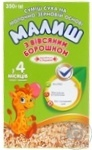 Malysh for 3+ month babies with oat flour dry milk mix 350g