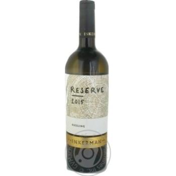 Вино Inkerman Reserve Рислинг белое сухое 10-14% 0,75л - купить, цены на Novus - фото 1