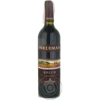 Вино Inkerman Буссо красное полусладкое 0,7л - купить, цены на Novus - фото 1