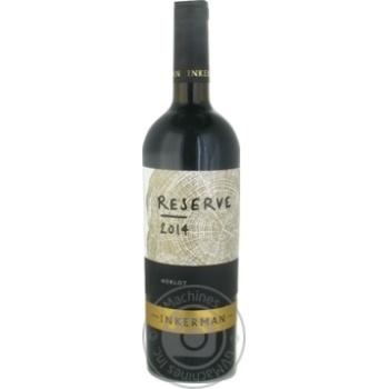 Вино Inkerman Reserve Мерло красное сухое 10-14% 0,75л
