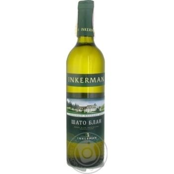 Вино Inkerman Шато Блан біле напівсухе 13% 0,7л
