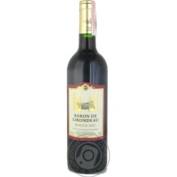 Вино Baron de Lirodeau червоне сухе 11% 0,75л