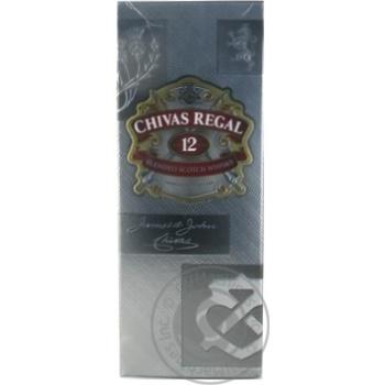 Chivas Regal 12YO Blended Scotch Wisky 375ml gift box