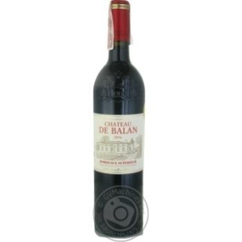 Вино Chateau de Balan красное сухое 13.5% 0.75л - купить, цены на СитиМаркет - фото 1
