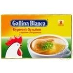 Приправа Gallina Blanca Курячий бульйон з кропом та петруш.8 куб