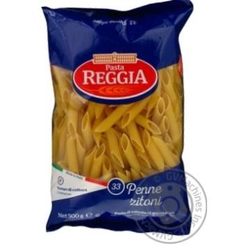 Макароны Pasta Reggia Penne Zitoni №33 500г