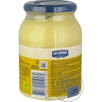 Mayonnaise Hellmanns 650ml - buy, prices for MegaMarket - image 4