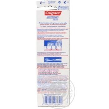 Зубна щітка Colgate Навігатор Плюс багатофункціональна середньої жорсткості  1+1 - купити, ціни на Ашан - фото 3
