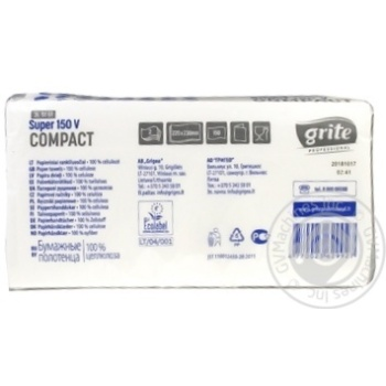 Grite Super 150 V Compact Paper Towels 220х230mm 150pcs - buy, prices for MegaMarket - image 2