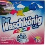 Порошок стиральный Der Waschkönig Color для цветных вещей 2,5кг