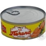 Cod-liver canned 240g can
