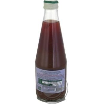 Galicia Smoothies Black currant-Strawberry 0,3l - buy, prices for Auchan - image 2