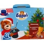 Sponge cake Barni with chocolate 270g