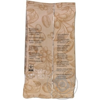 Coffee Viennese coffee ground 75g - buy, prices for MegaMarket - image 2