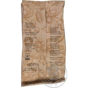 Coffee Viennese coffee Exclusive ground 75g - buy, prices for MegaMarket - image 2