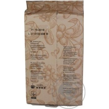 Coffee Viennese coffee Exclusive ground 250g - buy, prices for MegaMarket - image 2