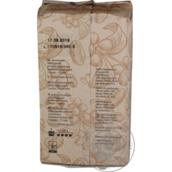 Coffee Viennese coffee ground 250g - buy, prices for MegaMarket - image 2