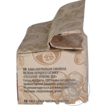 Coffee Viennese coffee Exclusive ground 250g - buy, prices for MegaMarket - image 3