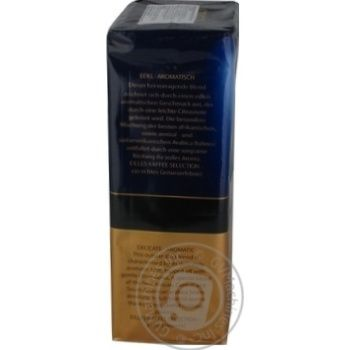 Coffee Eilles ground 500g - buy, prices for MegaMarket - image 4