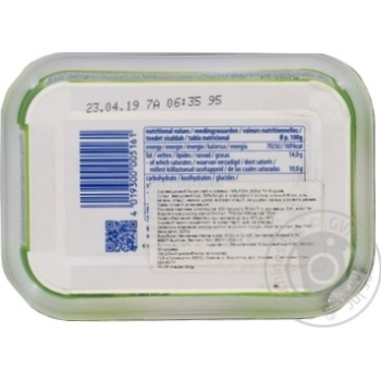 Cheese Exquisa Cream with herbs with herbs 14% 200g - buy, prices for Furshet - image 2