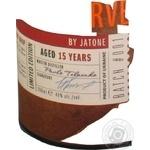Коньяк Jatone Cigar Reserve XO 40% 0,7л в тубусі