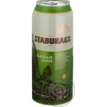 Пиво Staburags Gaisais Alus світле з/б 0,5л