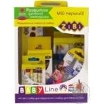 Набір для дитячої творчості в картоній коробці