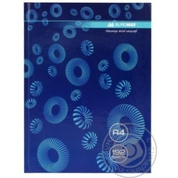 Книга обліку MODEST 192 арк.кліт.оф.тв. лам. обл, А4, синій BUROMAX