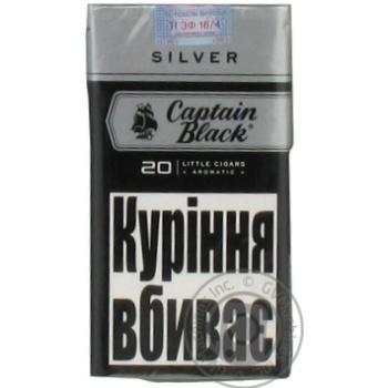 Сигари Капітан Блек 20 шт. Сільвер