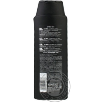 Shampoo Nivea for man 400ml - buy, prices for Novus - image 3