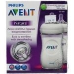 Bottle Avent for feeding