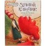 Книга Золотой ключик или приключения Буратино