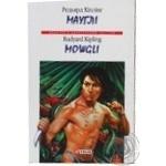 Книга Folio Маугли 4044 шт