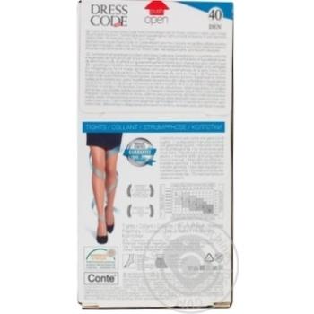 Conte Dress code Women's Tights 40 den 3 bronz - buy, prices for MegaMarket - image 2