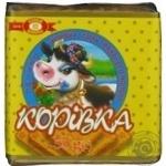 Cookies Biscuit-chocolate Baked milk 55g Ukraine
