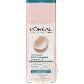Молочко для лица Loreal Dermo Expertise Трио Актив для нормальной и комбинированной кожи 200мл